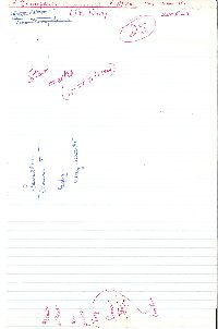 Crinipellis campanella image